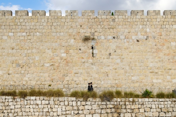 Yom Yerushalayim: Nature and Civilization