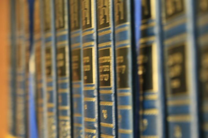 Rav Shagar: Studying Torah as a Quest for God