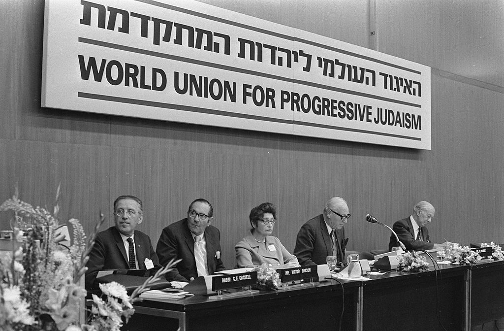 העולם הדתי בישראל והיהדות הליברלית – מאמר פתיחה