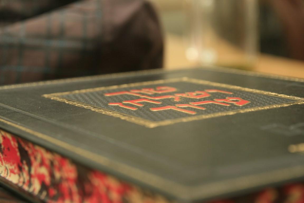 דתיות הרצף – הזמנה לחיבור עומק אל ההלכה